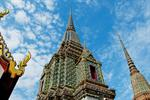 The Landmark of Bangkok Tour