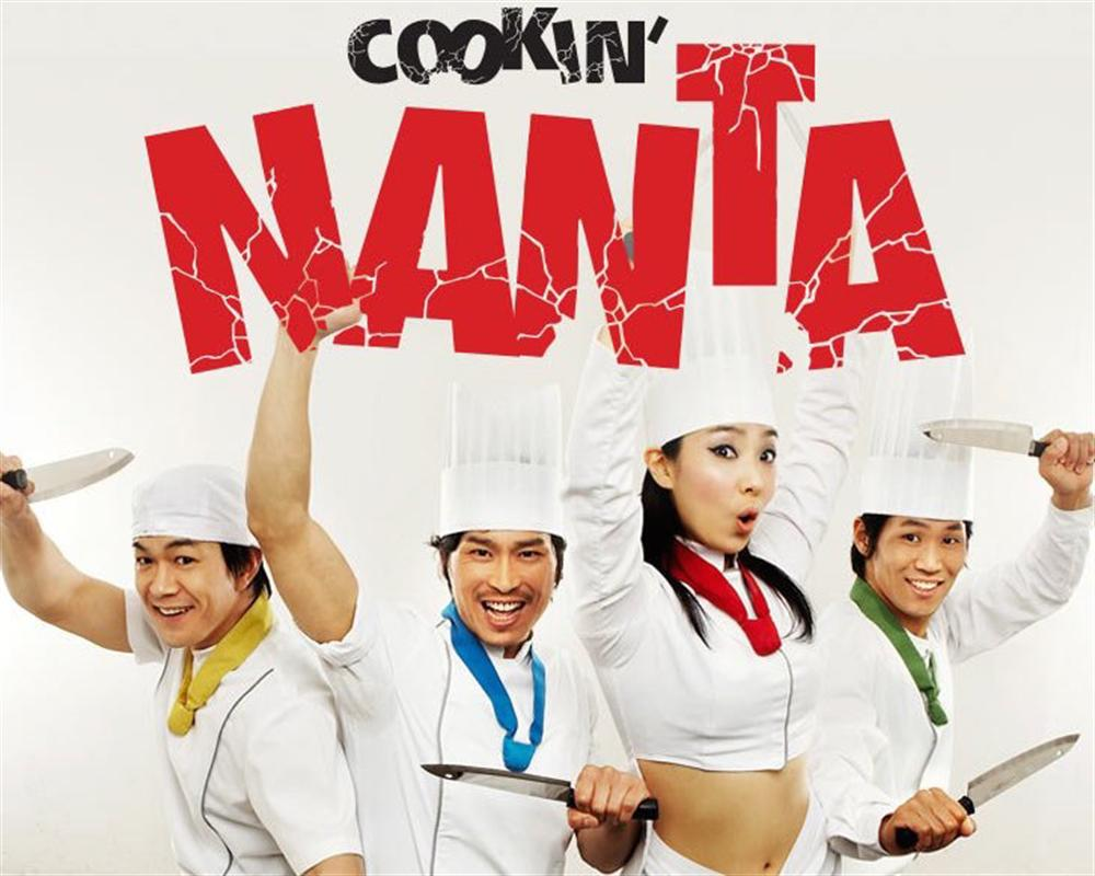 Cookin Nanta Show Bangkok  (Asian Except Japanese, Korean, Israeli)