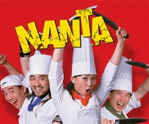 Cookin Nanta Show Bangkok  (Asian Except Japanese, Korean, Israeli) | Bangkok