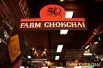 Farm Chokchai Khao Yai