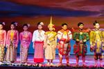Nopparat Thai Classical Dance and Restaurant